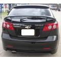 Spoiler Chevrolet Optra Hb - Fabricado En Fibra De Vidrio