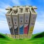 Cartuchos Epson 133-135-138 Genéricos Y Originales Nuevos