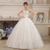 Hermoso Vestido De Novia Nuevo Blanco Tipo Corset