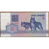 Bielorusia 5 Rublei 1992 P4