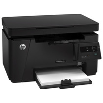Impresora Hp Multifuncional Laserjet Mfp M125a/bl/ne/600 Mhz