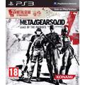 Ps3 Digital Metal Gear Solid 4 Guns Of The Patriots