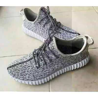 adidas yeezy boost 350 aaa