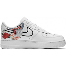 Tenis nike air force one arcoiris mujer zapatillas original