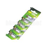 Pila Bateria Gp Por5 27a 12v Alcalina Sellada Control Carro