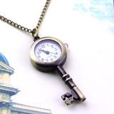 Reloj De Bolsillo Llave Vintage Envejecida Hermosa Linda