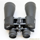 Binoculares Profesionales Marca Bushnell 10-90x80 Con Zoom