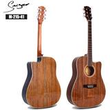 Guitarra Folk Acustica Smiger M-215-41madera Nogal Acero /