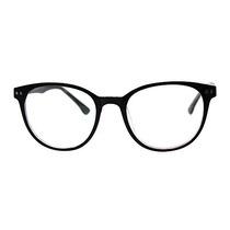 741f97b2fc Busca monturas gafas recetadas para mujer con los mejores precios ...
