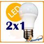 2x1 Promo Led 12w Luz Día 6500k Ahorro 85% Resistente Fuego