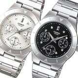 Reloj Dama Casio Ltp-2083d 100% Original Nueva Colección