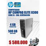 Cpu Hp Compaq Elite 8300. Core I5 3ra Gen 4gb 500gb. Usado