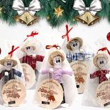 Muñeco Año Viejo Artesanal Regalo Navidad Empresas