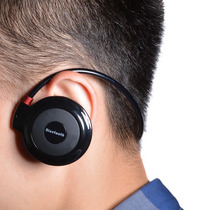 Audifonos Bluetooth Audifono Inalambrico Manos Libres