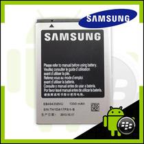 Bateria Original Samsung Galaxy Ace S5830