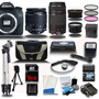 Canon Eos 70d + 18-55mm Stm + 75-300mm 4 + 16gb Kit 4 Lentes