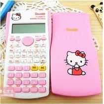 Calculadora Científica De Hello Kitty