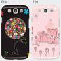 Estuche Samsung Galaxy S3 Fashion Forro Funda Carcasa