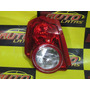 Stop Chevrolet Aveo Emotion Gt 2009 2010 2011 2012 2013