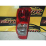 Stop Chevrolet Luv Dmax Depo 2008 2009 2010 2011 2012 2013