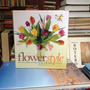 Flower Style. Pat Rose. Ed. Steward, Tabori & Chang.