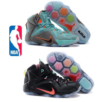 Zapatillas Botas Lebron Hyperfuse Basketball Tenis Nike Nba