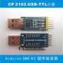 Modulo Serial Convertidor Cp2102 Stc 6pin Usb 2.0 A Ttl Uar   J_P_S_P