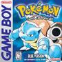 3 Ds Pokemon Blue Red Yellow Codigo Digital Via Email 3ds | ZONAFD