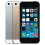 Celula Libre Iphone 5s 16gb Lte 8mp Ram 1gb Gold Plata Gris | MILLOSJAC